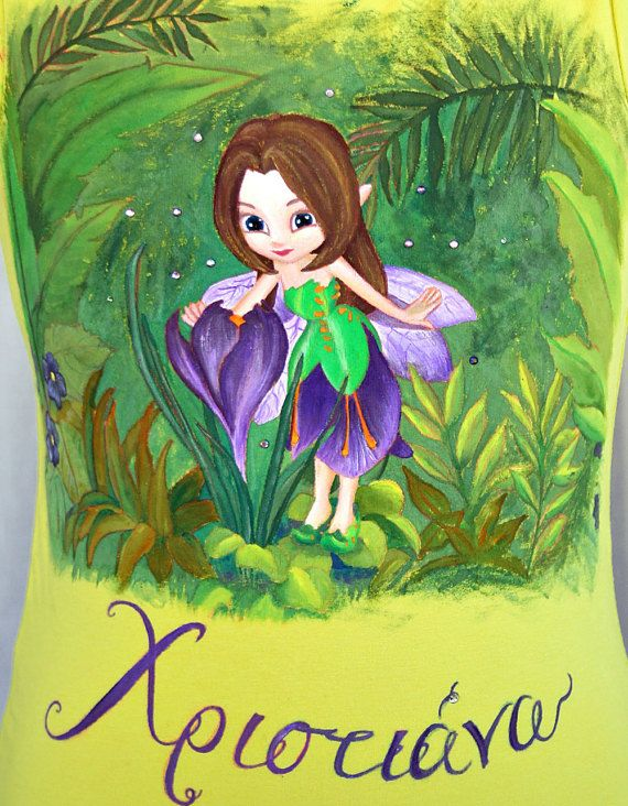 Hand painted 100% cotton jersey short-sleeved Forest Fairy t shirt. One-of-a-kind unique gift, fully customizable.