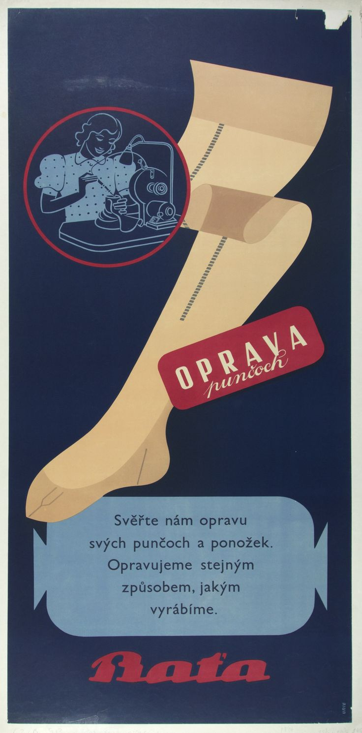 Bat'a / Origin: Czechoslovakia - c. 1948 /  23 x 49 in (58 x 124 cm) / Correction stockings We correct stockings and socks. We repair the same way we produce.
