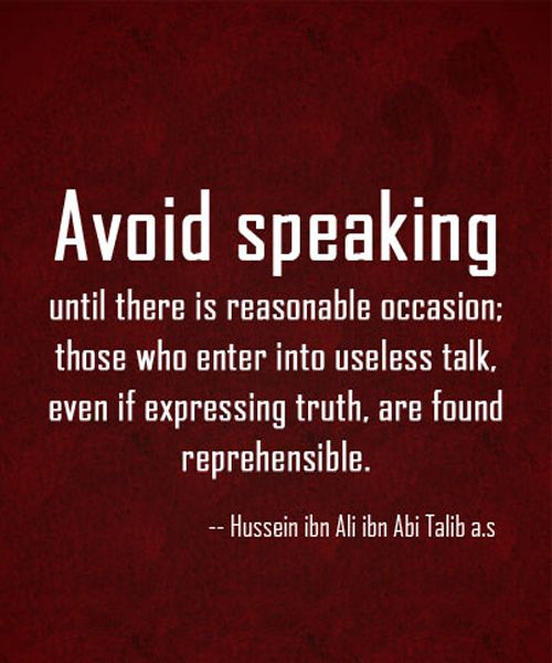 Found Reprehensible – Wise Quote By Hussain Ibn Ali Ibn Abi Talib a.s