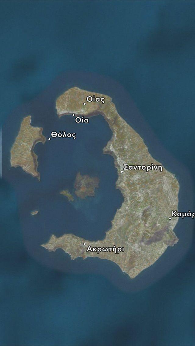 Thira (Santorini)