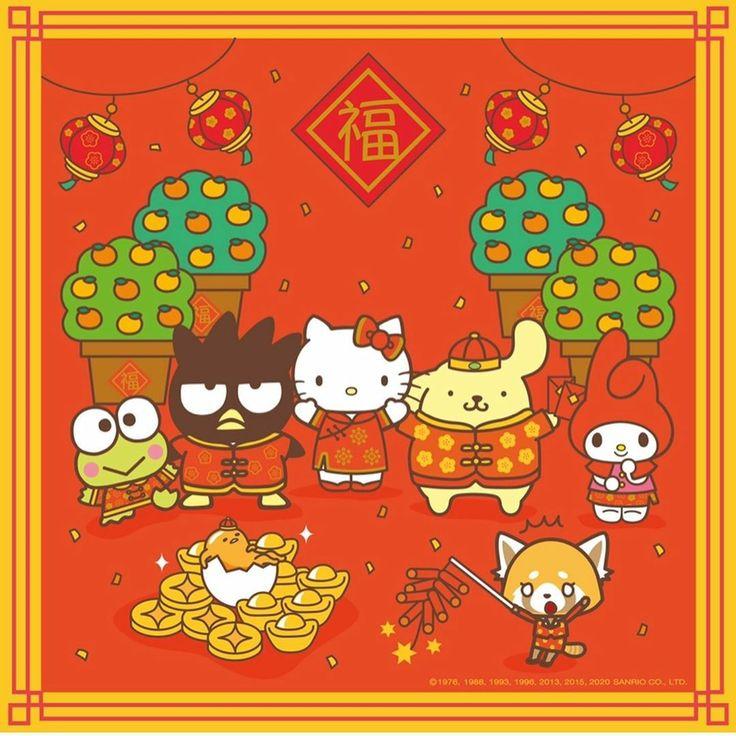 Happy Lunar New Year in 2020 Happy lunar new year, Hello