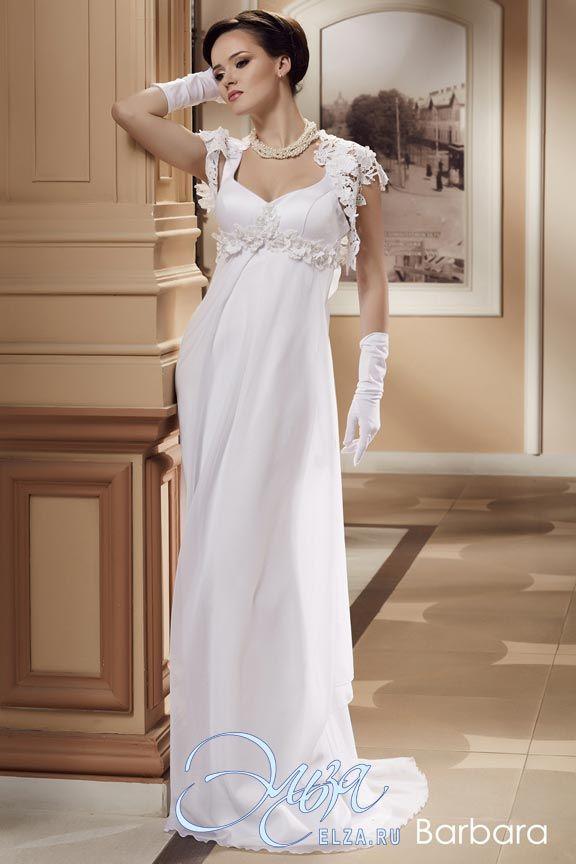 Cвадебное платье Барбара : греческий стиль (ампир), длинное платье, с V-образный вырезом, с непышной юбкой, со шлейфом, модель до 2016 года, без рукавов, комплект: платье + болеро, эксклюзивное в Москве, для пляжной церемонии, широкие бретельки