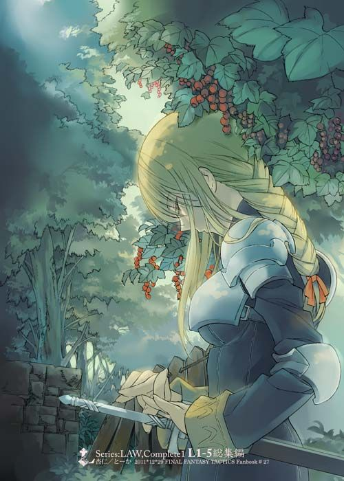 Final Fantasy Tactics - Agrias Oaks