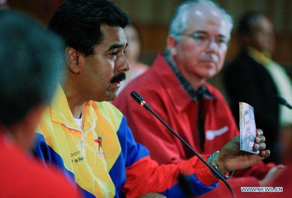 Tribunal Supremo de Justicia de Venezuela: no hay bases para un recuento de los votos CCTV-International