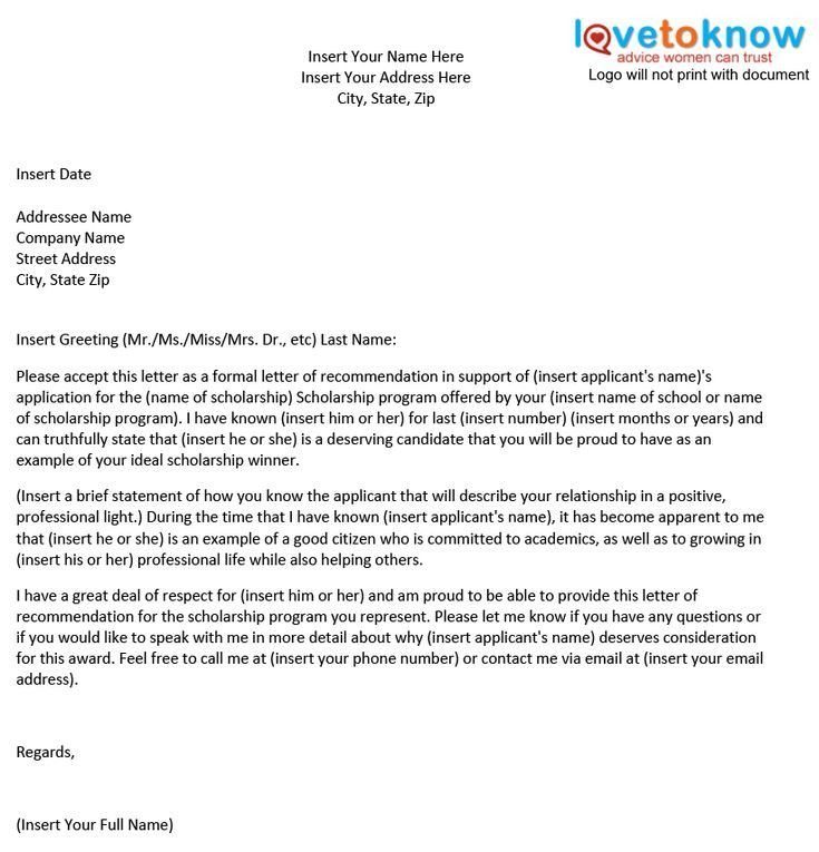 Scholarship Recommendation Letter for Coworker Luxury ...