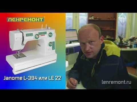 Рейтинг и антирейтинг бытовых швейных машин от мастера по ремонту швейной техники - YouTube
