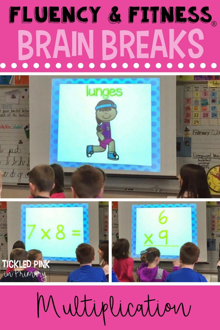 Multiplication Math Facts Fluency & Fitness Brain Breaks Bundle ...