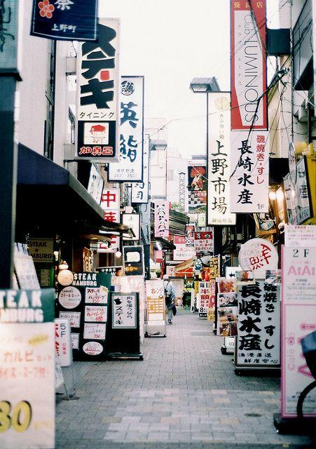 Ueno, Tokyo 上野 東京