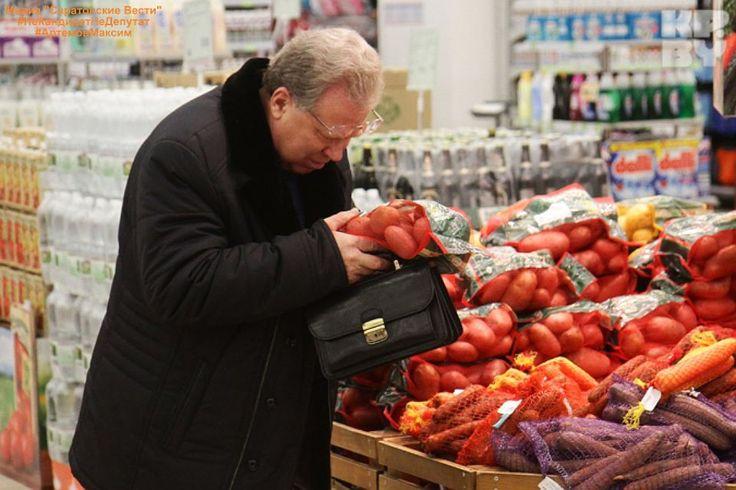 Вместо овощей растут цены  Темпы роста стоимости минимального набора продуктов в России находятся на крайне высоком уровне, в первом полугодии 2017 года он подорожал на 14,7 процента, пишут аналитики РАНХиГС в ежемесячном мониторинге социально-экономического положения. В июне минимальный набор стоил 4233 рубля, прирост по сравнению с маем составил 4,9 процента, с апрелем — 4,2 процента. «Рост уровня потребительских цен в основном обусловлен ростом цен на продовольственные товары, в первую…