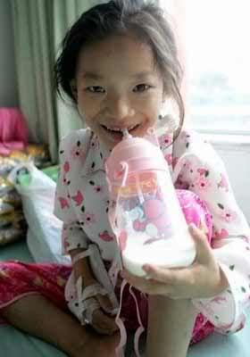 Yu Yuan Gadis Kecil Berhati Malaikat | wisbenbae