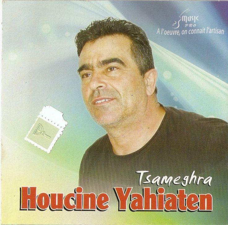 musique kabyle hocine yahiaten nek yidhem 2014