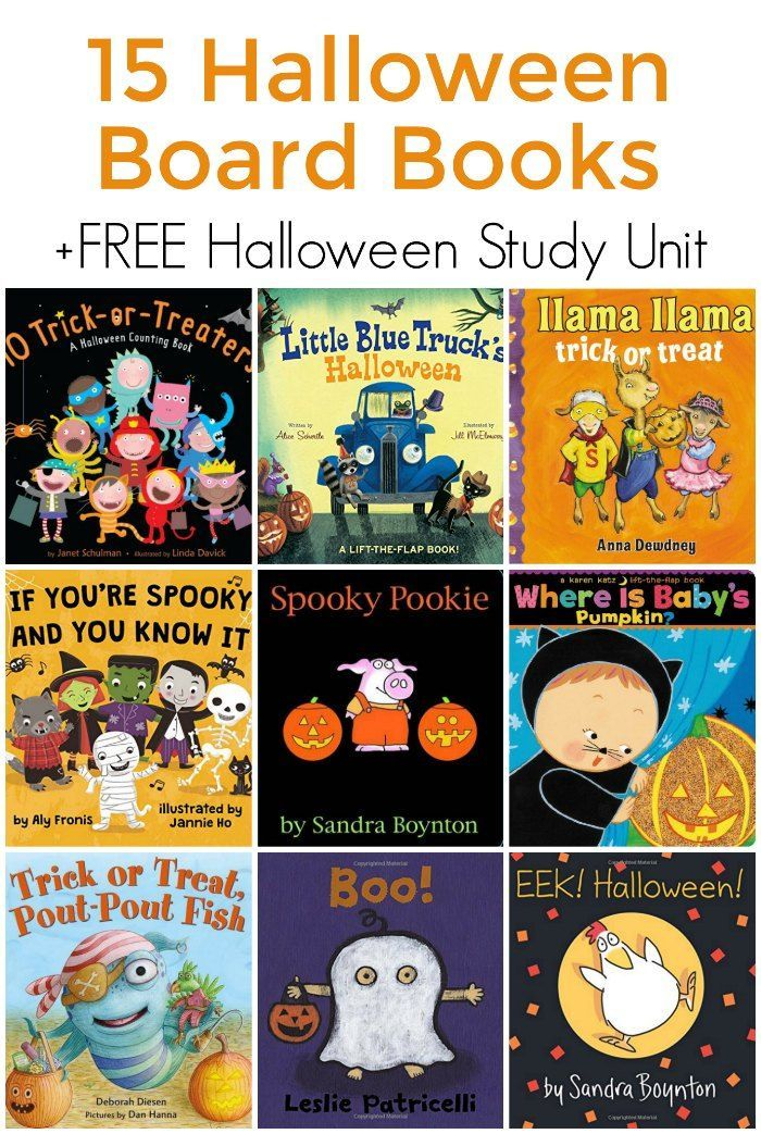 halloween board books for todders a free halloween study unit - Halloween Kids Books