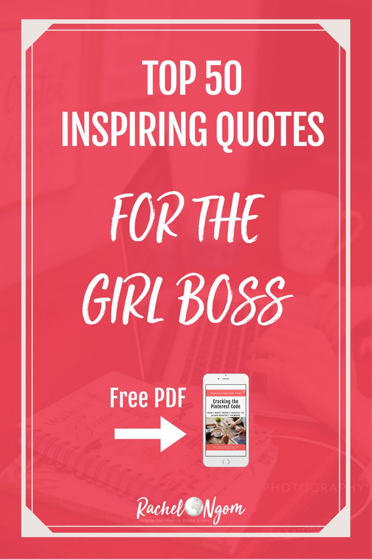 Inspiring Quotes for the Girl Boss
