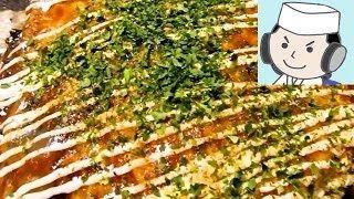 Okonomiyaki  papadesuyo777 - YouTube