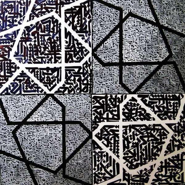 Yazan Halwani - Arabic Caligraphy on Canvas, 2013 - Photo Coutesy of the Artist