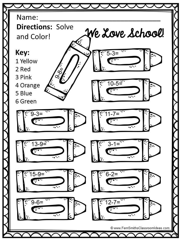 Fern Smith's FREE Mixed Subtraction We Love School Themed Page at Classroom Freebies