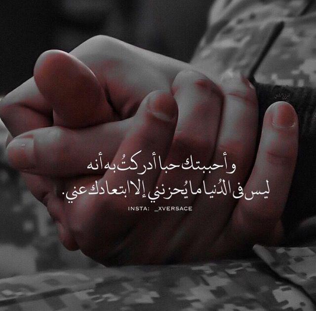 DesertRose,;,وأحببتك حباً,;,