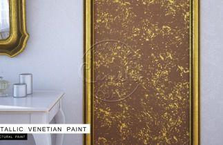 Decomania.pl Tynk dekoracyjny Master Light Finish Classic Effect - Myhome - Salon Nowoczesny/Modern