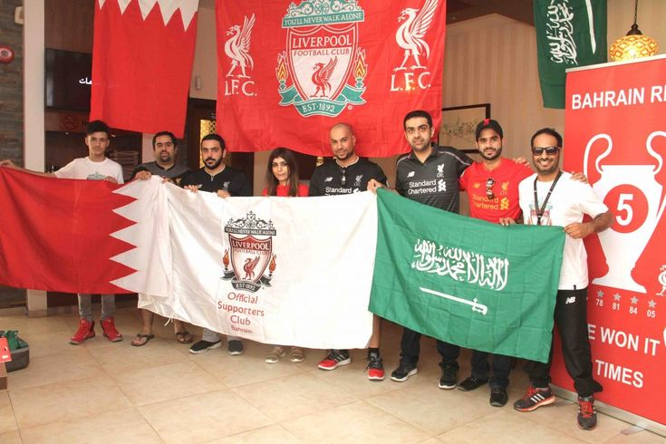Fans of Liverpool Club Meet Across Borders! A Grand Meet of Football Fans from Saudi Arabia and Bahrain