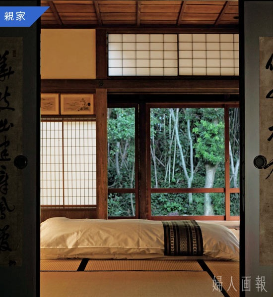 Japanese old folk house style inn in Nagasaki