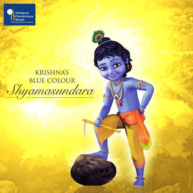 The form Śyāma is not the blue colour visible in the mundane world but is the transcendental variegated colour affording eternal bliss, and is not visible to the mortal eye. Srila Bhaktisiddhanta Saraswati Thakura in the Sri Brahma Samhita #HappyJanmashtami