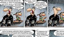Ο Ισοβίτης | αρχικη, αρκας εν κινησει | ethnos.gr
