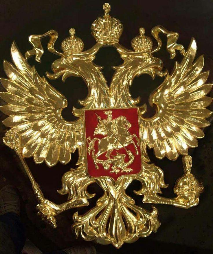 купили фото герба россии в хорошем качестве специально оборудованное помещение