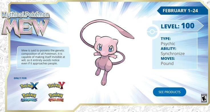 Pokemon 20th Anniversary Mew Code ( Code only). Level: 100 Gamestop Mythical Pokemon Mew. Ability: Synchronize. Moves: Pound.