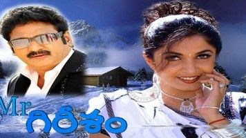 Watch Mr.Gireesham Telugu Free Full Movie in Srivenkateswara Videos
