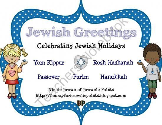 Yom kippur greeting hebrew images greeting card designs simple 54 best jewish celebrations hanukkah images on pinterest jewish m4hsunfo
