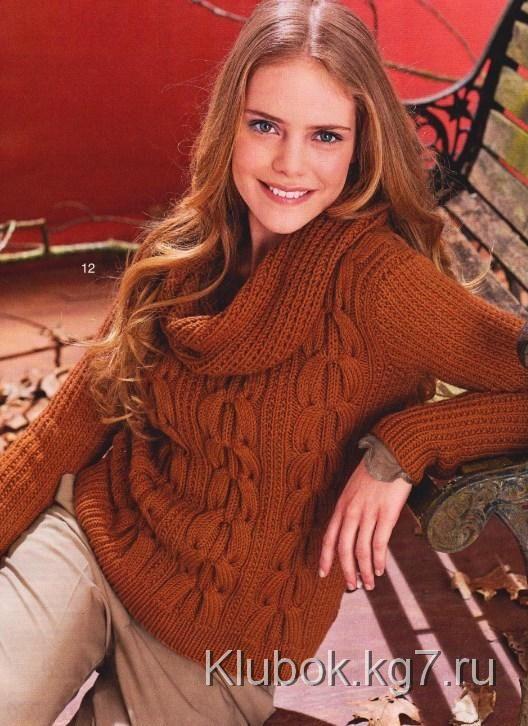 Пуловер с косами и воротник-хомут