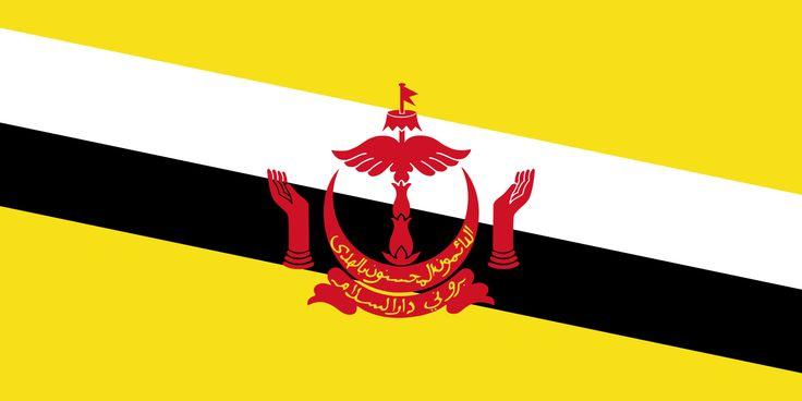 Flag of Brunei - Galeria de bandeiras nacionais – Wikipédia, a enciclopédia livre