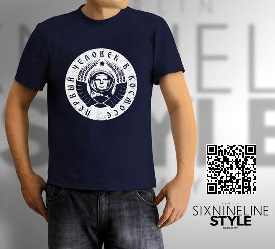 Kosmonaut (oldstyle) T-Shirt http://www.spreadshirt.de/kosmonaut-1c-white-oldstyle-C4408A20115920