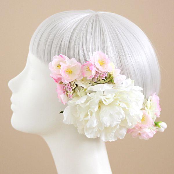 桜と芍薬の髪飾り(白)