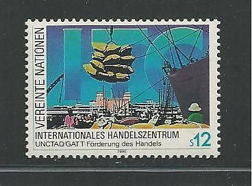 UNITED-NATIONS-VIENNA-97-MNH-INTERNATIONAL-TRADE-CENTER