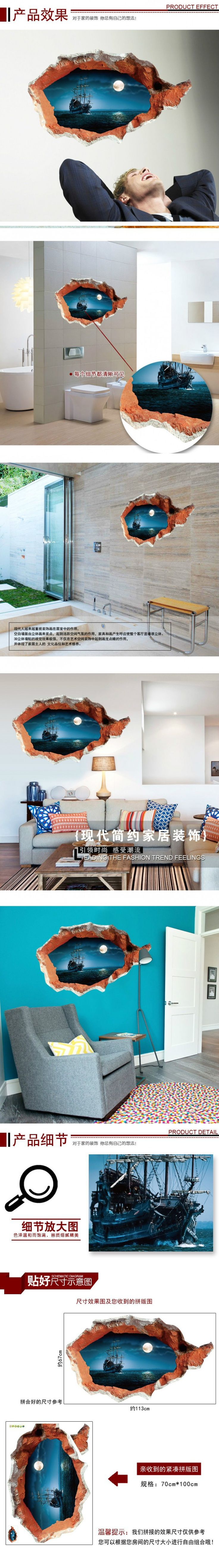 best 25 sea murals ideas on pinterest wall murals bedroom tree extra large sticker 3d wall decals vinyl pirate ship night sea mural art removable fashion home decoration 70 100 cm