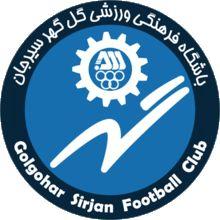 1988, Gol Gohar Sirjan F.C. (Iran) #GolGoharSirjanFC #Iran (L17981)