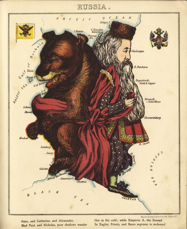 1868 Pictorial Atlas: Russia