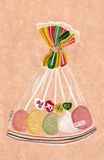 i loved candy