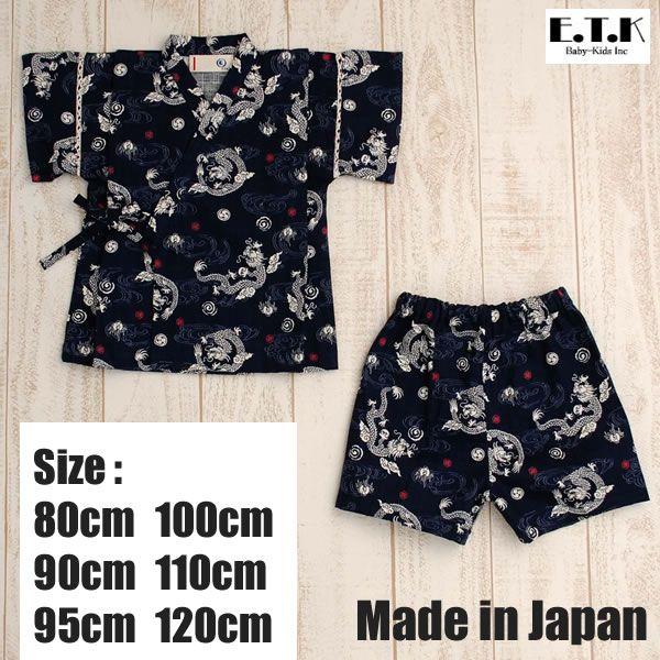 Product made in ETK baby strawberry 柄甚平 suit, Japan (/ children's clothes for children of the kids / baby / baby / newborn baby / kimono / yukata / sum accessory / 甚平 / child / woman)