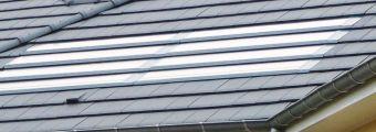 Energie renouvelable : et si vous optiez pour l'énergie solaire ? | IMERYS Toiture