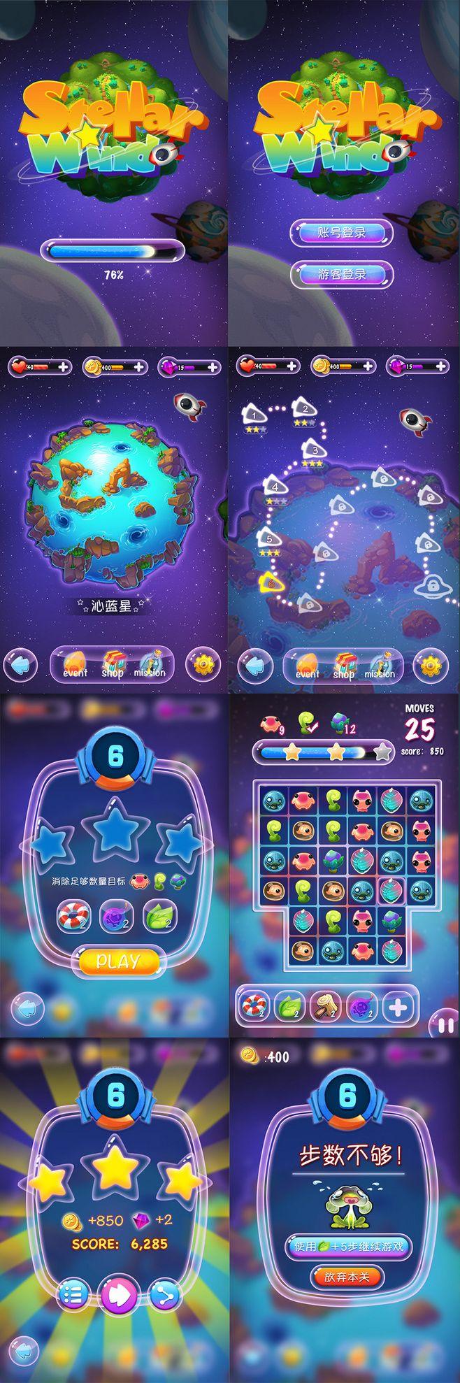 游戏UI |GAMEUI- 游戏设计圈聚...