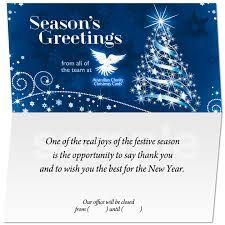"""business festive card for customers""的图片搜索结果"