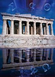 Divinazione sull'alfabeto greco