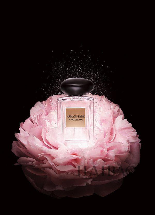 阿玛尼贵族香水牡丹凝香