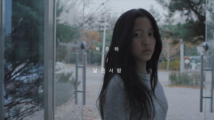 Joonha Park (박준하) - 닮은 사람