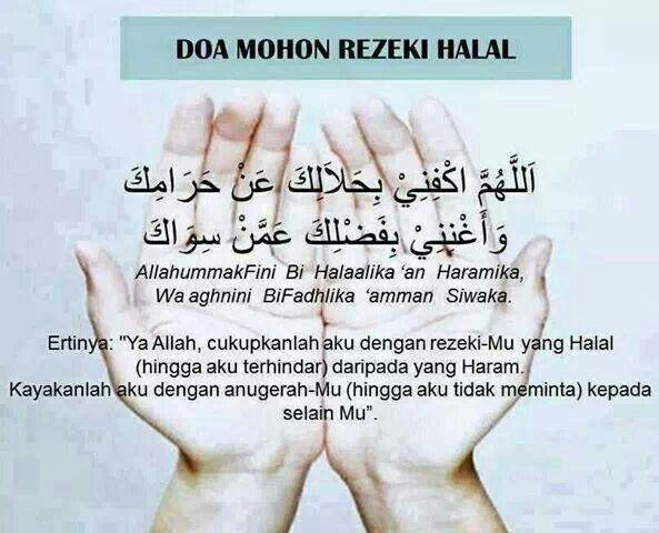 Doa rezeki halal