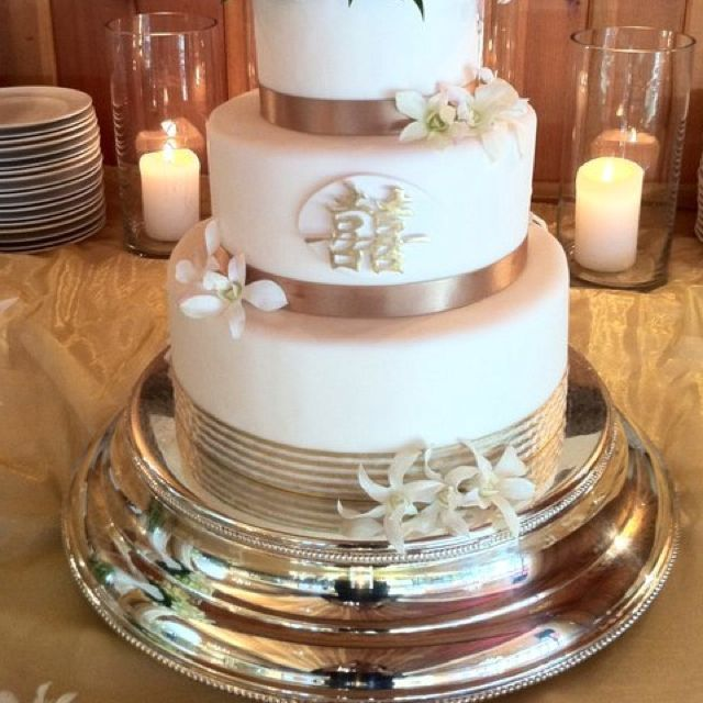 Double Happiness Gold And White Wedding Cake