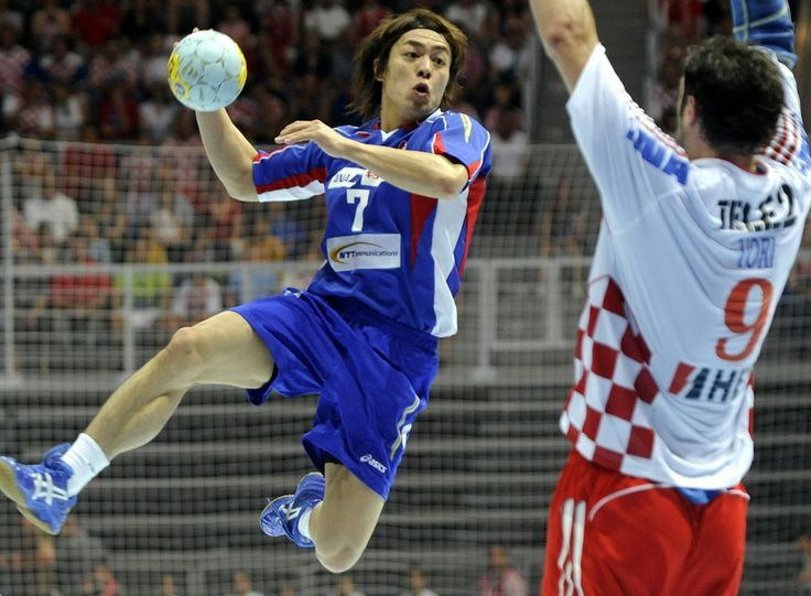 Japan vs Chile Handball Live Stream - Men's World Championship