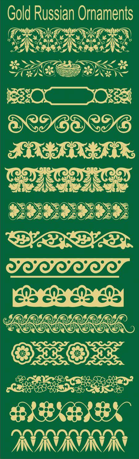 Золотые русские орнаменты в векторе - clipartis Jimdo-Page! Скачать бесплатно фото, картинки, обои, рисунки, иконки, клипарты, шаблоны, открытки, анимашки, рамки, орнаменты, бэкграунды
